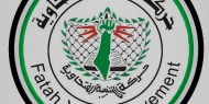بيان صادر عن حركة الشبيبة الفتحاوية في جامعة الأزهر