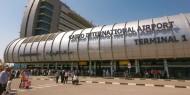 مصر تستأنف رحلاتها إلى مطار الخرطوم الدولي