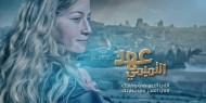 """فيديو جرافيك .. """"عهد التميمي"""" جميلة فلسطين وأيقونة """"انتفاضة العاصمة"""""""