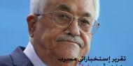 """خاص بالوثائق.. """"صوت فتح"""" ينشر تقرير استخباراتي مسرب يكشف عن فضيحة مدوية لـ """"أمن عباس"""""""