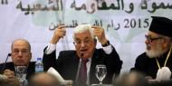 """عباس: عارٌ على من تغيّب عن جلسة """"المركزي"""".. ومقبلون على قرارات قد تكون الأخطر"""