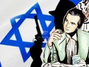 الموساد في قطر لترتيب نقل الأموال الى  حماس في قطاع غزة