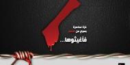 """الأمم المتحدة : إغلاق المعابر وتمويل """"أونروا"""" وغياب المصالحة وراء ازمة غزة"""