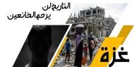 قيادي حمساوي: قد نذهب لحكومة إدارية من الفصائل لإدارة غزة