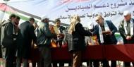 بمشاركة قيادات فتح.. «تكافل» تحتفل بتنفيذ مشروع دعم الصيادين بغزة (صور)