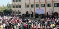 """بالصور: """"الشبيبة"""" تكرم الطلبة الاوائل للفصل الدراسي الأول في جامعة غزة"""