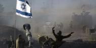 (جوهر الاستراتيجية الصهيونية)