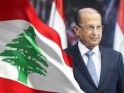 الرئيس اللبناني يعد المتظاهرين بحل الأزمة الراهنة