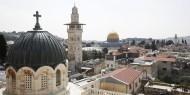 """بالفيديو :  إنجازات دعم """"تيار الإصلاح""""  لمدينة القدس"""
