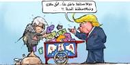 عباس و صفقة ترامب