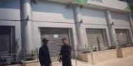 جوال: الأجهزة الأمنية في غزة تحتجز مدراء في الشركة