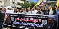 """بالفيديو والصور.. """"إصلاحي فتح"""" ينظم وقفة احتجاجية بغزة تنديداً باعتقال المناضلأبو العبد الديراوي"""