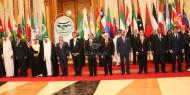 البيان الختامي لقمة القادة العرب المنعقدة في تونس