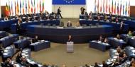 """""""الاتحاد الأوروبي"""" يدين هدم مركزاً للمرأة وروضة أطفال في القدس المحتلة"""