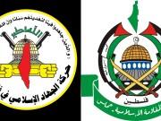 ما دوافع تعزيز الأمن حول قيادات حماس والجهاد في لبنان؟