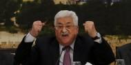 مكتب عباس يصدر قرار مفاجئ حول رواتب موظفي السلطة بغزة