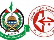 """قيادي بـ""""الشعبية"""" يطالب حماس بتمكين السلطة في القطاع وفق اتفاق 2017"""