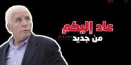 """الأحمد: التسهيلات المقدمة لقطاع غزة ما هي الا صفقة لتمرير """"صفقة القرن"""""""