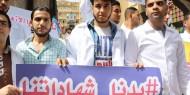 """بالصور: خريجو جامعة الأزهر ينتفضون ضد قرار رفض التوقيع على منحة التكافل """"للطلبة الخريجين"""""""