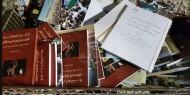"""خاص بالصور.. خلال جلسات """"مجلس المقاطعة"""" برام الله: خلافات حادة وتحريض وكُتيّبات في سلة النفايات!"""