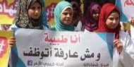 """بالفيديو: """"فتح غزة"""" تعقد ورشة عمل لبحث مشروع """"تكافل"""" لتحرير شهادات الخريجين"""