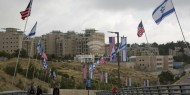 """رومانيا وهندوراس يعلنان من """"إيباك"""" نقل سفارتيهما إلى القدس المحتلة"""