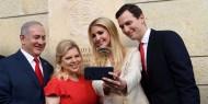 """إعلام أميركي: """"سقوط أخلاقي"""" لإيفانكا وزوجها في القدس"""