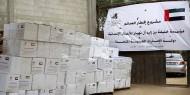 بالصور : مؤسسة خليفة تطلق حملة توزيع آلاف الطرود الغذائية على فقراء غزة