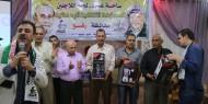 بالصور.. حركة فتح بمحافظة رفح تنظم مسابقة ثقافية رمضانية