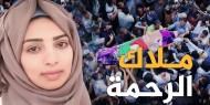 تقرير أمريكي: إسرائيل تعمدت قتل المسعفة الفلسطينية رزان في غزة