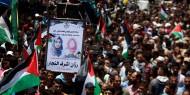 استشهاد المسعفة رزان النجار يثير غضب المنظمات الأممية الدولية