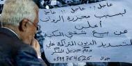 بالفيديو والصور ..آلاف المتظاهرين برام الله يطالبون برفع العقوبات عن غزة