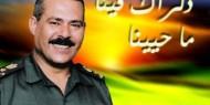 الشهيد القائد /  جمال ابو الجديان     ابو ماهر