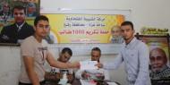 الشبيبة الفتحاوية بمحافظة رفح توزع مكافأت مالية على طلاب الثانوية المتفوقين