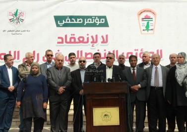 كتلة فتح البرلمانية برئاسة دحلان توجه رسالة للنواب اللبناني حول معاناة اللاجئين