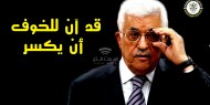"""عقب تهديدات الرجوب.. عيسى قراقع يفتح النار على """"سلطة عباس"""": لن أعتذر"""