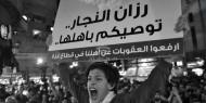 بالفيديو.. كارولس لاتوف: ارفعوا العقوبات عن غزة