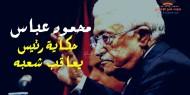 أبو مهادي : خطاب عباس أعطى شرعية أممية لفرض عقوبات جديدة على غزة