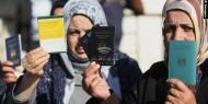 """بالأسماء: مناشدة لـ الحمد لله للإفراج عن """"جوازات سفر"""" محجوزة بداخلية رام الله بسبب المناكفات"""