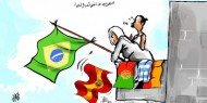 العرب والمونديال