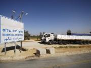 الاحتلال يوافق على دخول نوع إسمنت لغزة دون GRM اعتبارا من الغد
