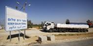 اسرائيل تسمح بدخول الوقود لمحطة كهرباء غزة