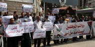 """بالفيديو: اعتصام """"المقطوعة رواتبهم"""" مستمر.. وأمن حماس يمنعهم من الوصول للوزيرة الاغا"""