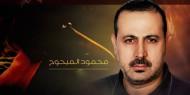 إسرائيل تكشف أهم أخطاء  الموساد في تنفيذ عملية اغتيال المبحوح