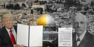 أمريكا تصدر قانوناً صادماً حول مساعدات الأونروا المقدمة للاجئين الفلسطينيين