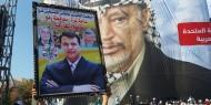 """صحيفة """"Le Citoyen"""" الفرنسية تنشر تقريراً حول الخالد عرفات وبراءة القيادي دحلان"""
