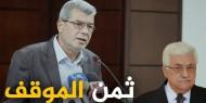 """وثيقة..  الرجوب يؤيد قرار عباس بإقالة قراقع متهماً إياه من """"جماعة"""" مروان البرغوثي"""
