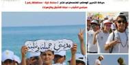 بالصور.. حركة فتح ترسم البسمة علي وجوه الأطفال رغم الحصار والمعاناة