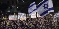 بالفيديو.. الآف المتظاهرين ضد وقف إطلاق النار في غزة يلهبون تل أبيب