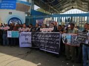 """أبو شمالة يفجر قنبلة سياسية حول التوظيف في وكالة """"الأونروا""""!"""
